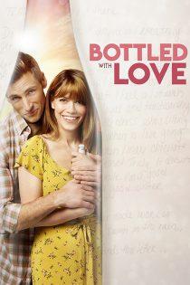 دانلود فیلم پر شده با عشق Bottled with Love 2019