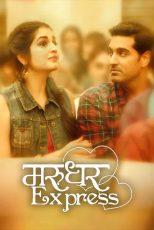 دانلود فیلم در جستجوی موفقیت Marudhar Express 2019