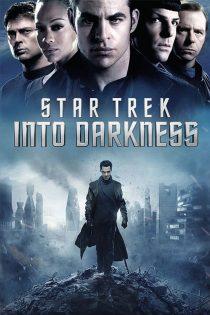 پیشتازان فضا به سوی تاریکی Star Trek Into Darkness 2013