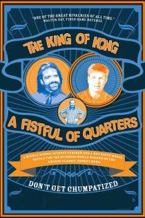 دانلود مستند پادشاه کونگ The King of Kong 2007