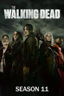 فصل یازدهم سریال مردگان متحرک The Walking Dead Season 11 2021
