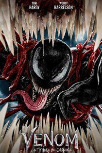 ونوم: بگذارید کارنیج بیاید Venom: Let There Be Carnage 2021