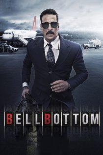 دانلود فیلم بل بوتوم Bellbottom 2021