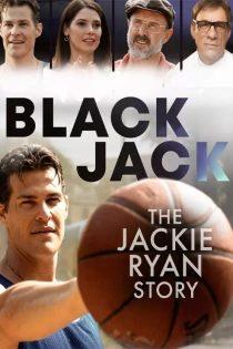بلک جک: داستان جکی رایان Blackjack: The Jackie Ryan Story 2020
