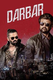 دانلود فیلم دربار Darbar 2020