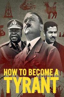 دانلود مستند چگونه دیکتاتور شویم How to Become a Tyrant 2021