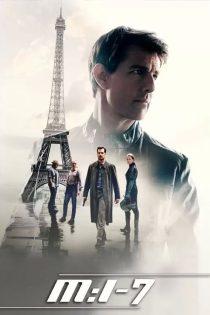 دانلود فیلم Mission: Impossible 7 2022
