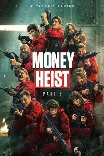 دانلود فصل پنجم سریال خانه کاغذی Money Heist Season 5 2021