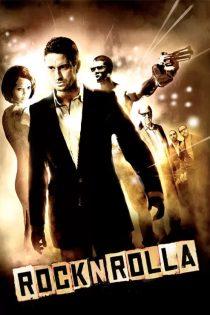 دانلود فیلم جدال تبهکاران RocknRolla 2008