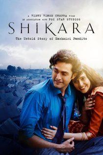 دانلود فیلم شیکارا Shikara 2020