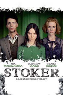 دانلود فیلم استوکر Stoker 2013