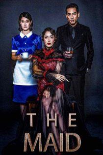 دانلود فیلم خدمتکار The Maid 2020