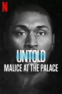 ناگفته ها: بدخواهی در قصر Untold: Malice at the Palace 2021