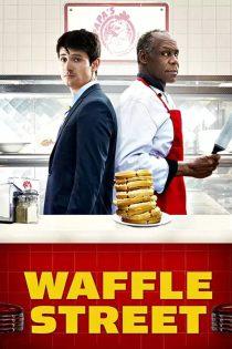 دانلود فیلم وافل استریت Waffle Street 2015