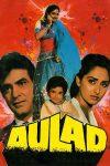 دانلود فیلم هندی اولاد Aulad 1987