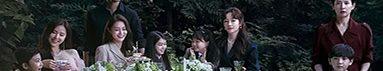 دانلود سریال کره ای قشر مرفه High Class 2021