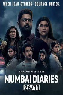دانلود سریال خاطرات ۲۶ نوامبر بمبئی Mumbai Diaries 26/11 2021