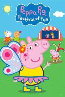 انیمیشن پپا پیگ: جشنواره سرگرمی Peppa Pig: Festival of Fun 2019