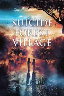 دانلود فیلم دهکده جنگل خودکشی Suicide Forest Village 2021