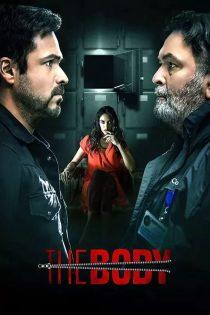 دانلود فیلم هندی جسد The Body 2019