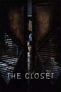 دانلود فیلم گنجه The Closet 2020