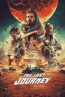 دانلود فیلم آخرین سفر The Last Journey 2020