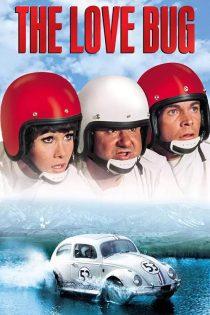 دانلود فیلم ماشین سحر آمیز The Love Bug 1968