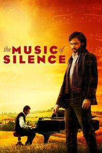 دانلود فیلم موسیقی سکوت The Music of Silence 2017